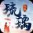 仙侣情缘琉璃仙域 v1.0.1 安卓版