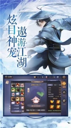九州妖灵录