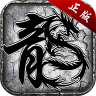 贪玩蓝月热血神剑 v1.3.121 安卓版