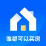 易购房 v1.0.0 安卓版