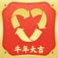 爱分类爱回收 v1.1.13 安卓版