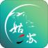 智慧姑苏 v1.0 安卓版