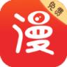 旺财通 v4.0 安卓版