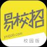 易校招 v2.3.9 安卓版