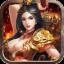 霸域征战传奇 v3.0.3 安卓版
