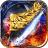 怒斩连击传奇 v3.0.3 安卓版