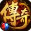 梁山传奇0金币传奇 v3.88 安卓版