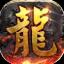 轻风火龙传奇 v6.4.2 安卓版