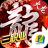 火龙王者吃鸡模式 v4.4.3 安卓版