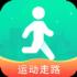 每日运动走路 v1.0 安卓版