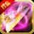 怒斩屠龙 v56.0.0 安卓版