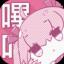 bika漫画钟夏版 V1.0 安卓版