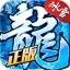 冰雪打金传奇 V1.3.139 安卓版