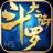 斗罗大陆h5武魂殿悬赏2021完整版 V1.0 安卓版