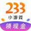 233小乐园 VV2.29.4.3 安卓版
