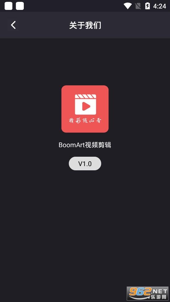 BoomArt视频剪辑