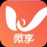 微享铺子 V1.0.0 安卓版