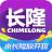 长隆旅游 5.0.12 安卓版
