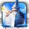全民海战 V2.0.1 安卓版