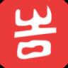 吉印足迹软件 V7.2.2 安卓版
