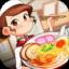 烹饪冒险 20201 安卓版