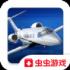 航空模拟器汉化完整版 V1.4 安卓版