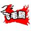 府谷飞毛腿 V7.5.1 安卓版